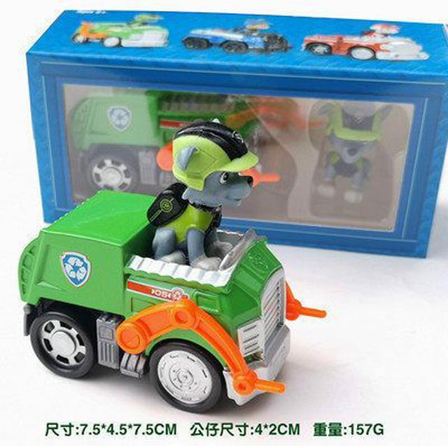 小狗狗立大功合金玩具車模型阿奇毛毛天天灰灰巡邏兒童孩救援車 07