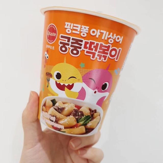 韓國babyshark杯款辣炒年糕