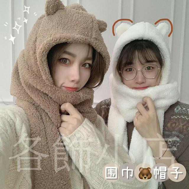 ☆預購☆ 可愛小熊保暖帽子圍巾