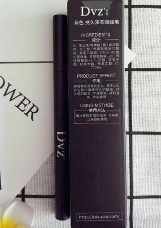 預購 - Dvz'朵色 眼線筆