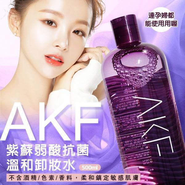 韓國AKF 紫蘇弱酸抗菌溫和卸妝水 500ml