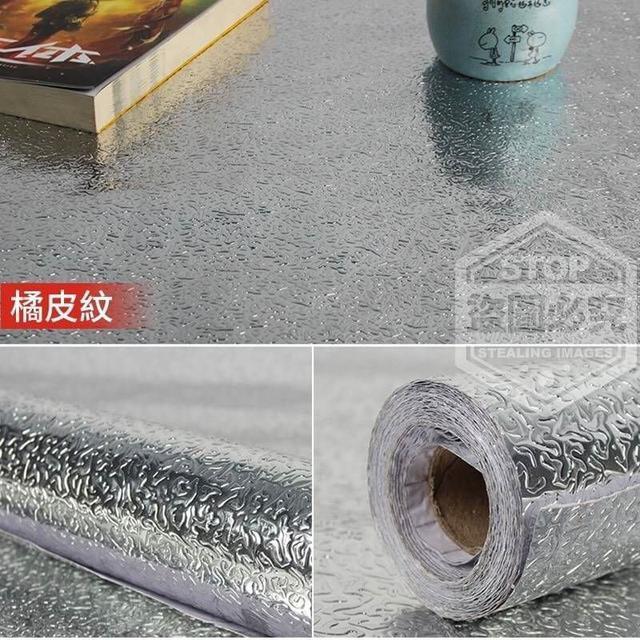 現貨橘皮紋1/立方格紋2(預購e) 廚房自黏式防塵防油鋁箔貼