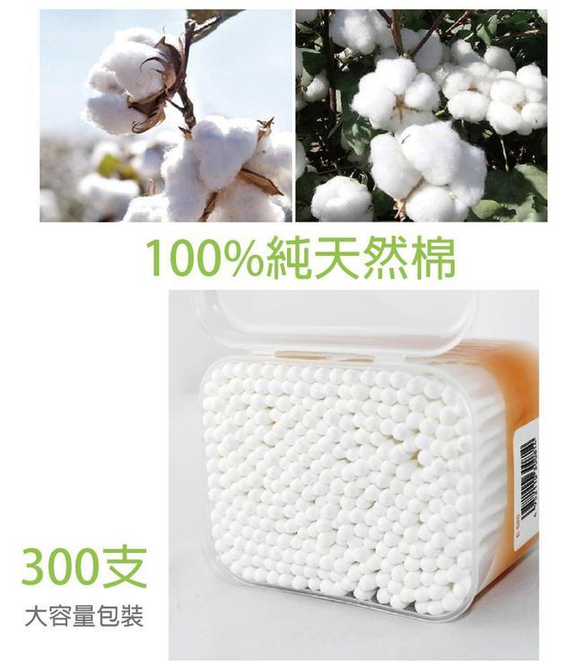 石田工業-棉花棒300入