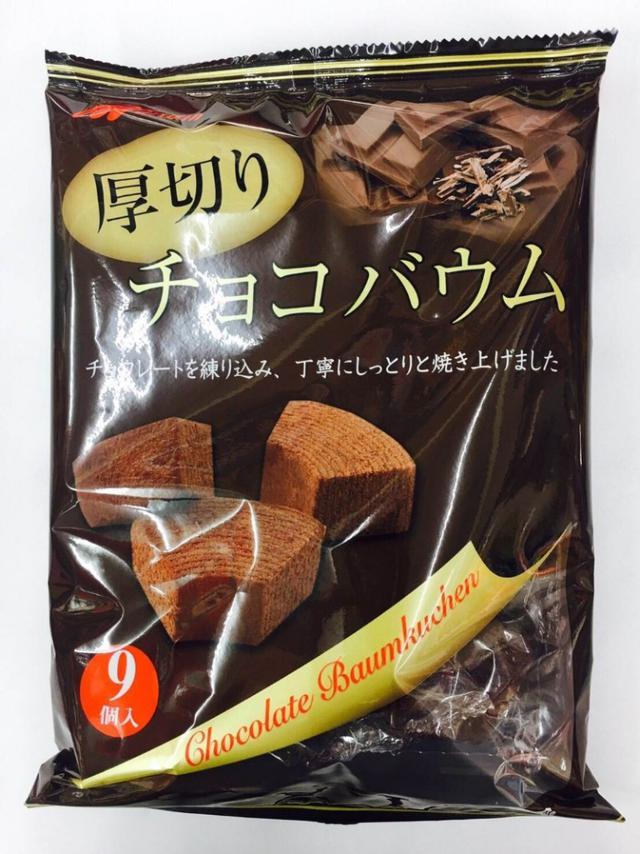 丸金年輪厚切蛋糕-巧克力9入