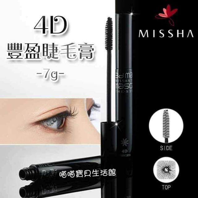 韓國MISSHA 防水纖長濃密睫毛膏7g