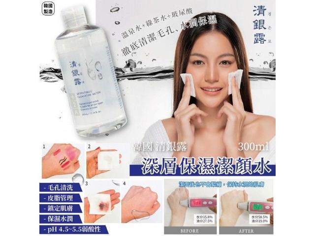 |韓國製造🇰🇷|清銀露 深層保濕潔顏水 300ml
