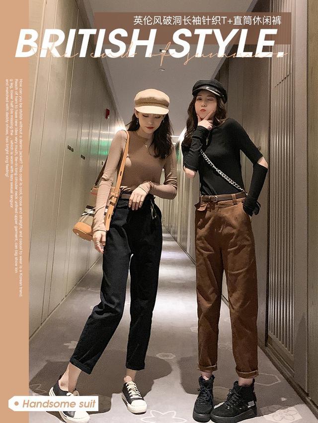 11 流行款 S-L 韓版 英倫風破洞上衣+高腰直筒褲 套裝(2色)