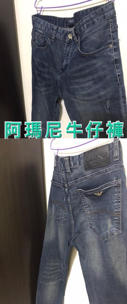 品牌彈性牛仔褲