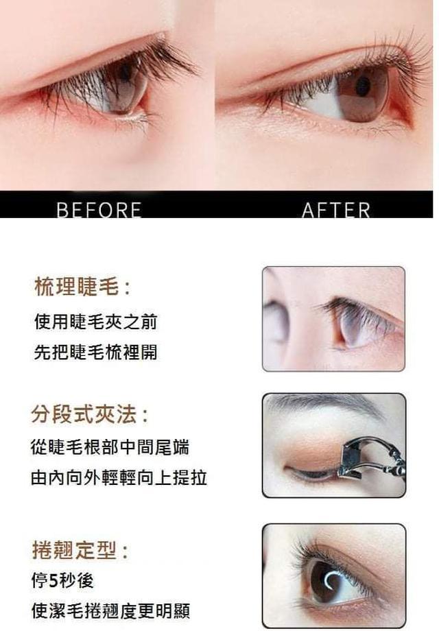 (預購S) A324 - 局部專用分段式睫毛夾
