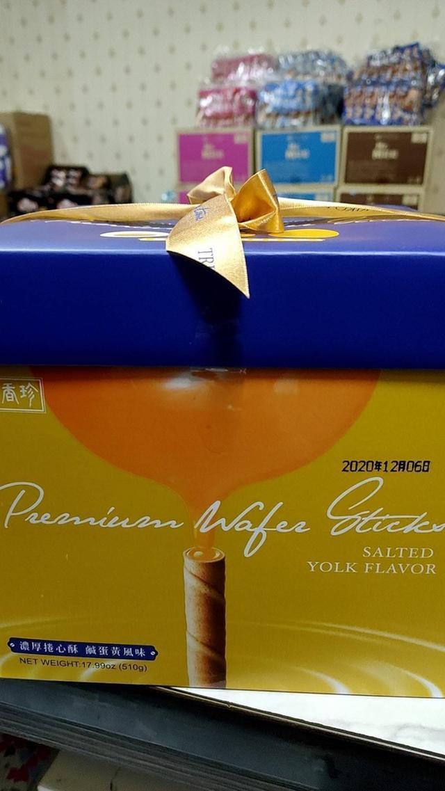 盛香珍濃厚捲心酥禮盒-鹹蛋黃風味