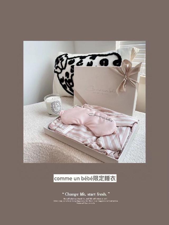 🔴comme un bébé 品牌限定睡衣套盒