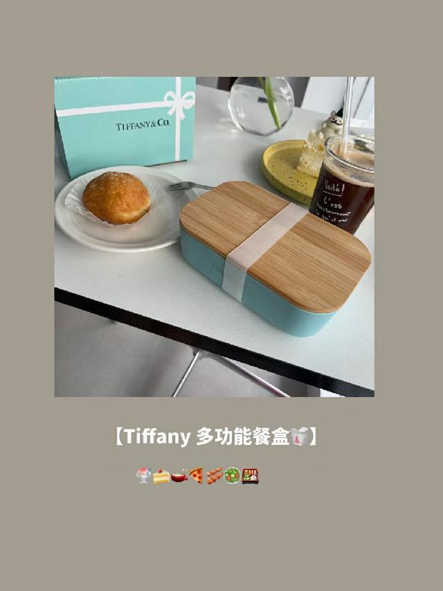 蒂芙尼多功能餐盒綠色環保