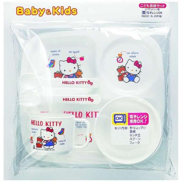 日本🇯🇵 Hello Kitty 兒童餐具防摔耐熱套組