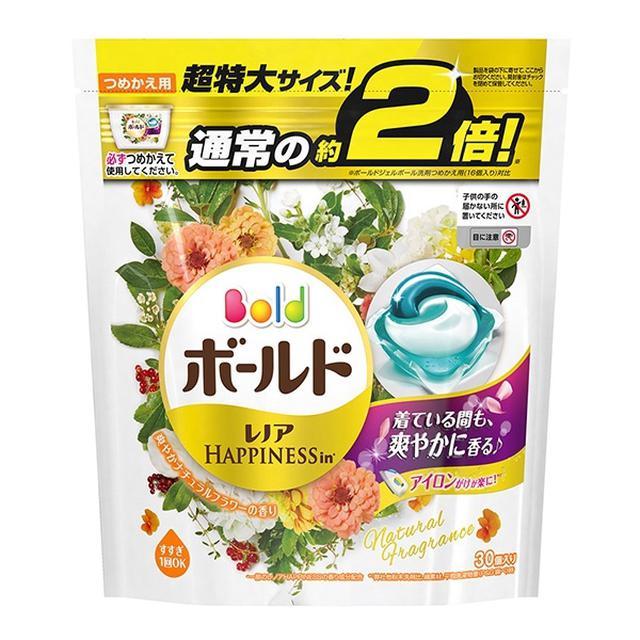 台灣現貨 日本P&G洗衣膠球天然清爽花香30入