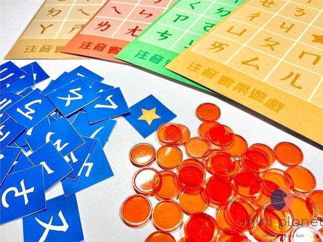 #預購蜜蜜老師設計桌遊教材 - ㄅㄆㄇ注音符號賓果