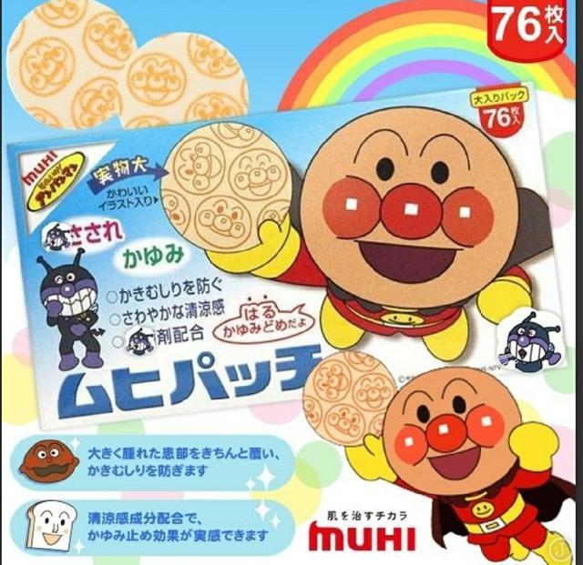 5/25 MUHI麵包超人貼片76枚入