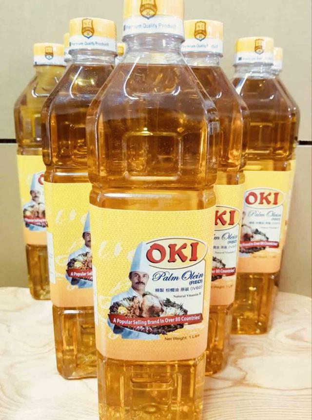 OKI 原裝進口棕櫚油