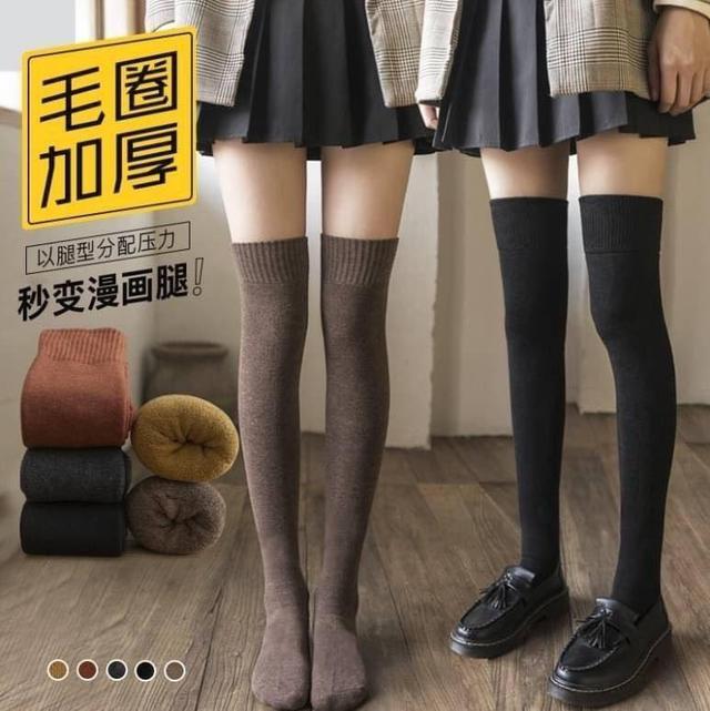【麓芳工作室】【現貨】學院風過膝小腿襪