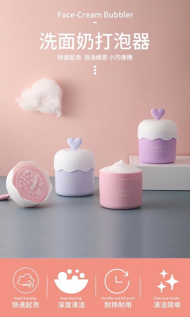 #預購可愛洗面乳起泡器                                