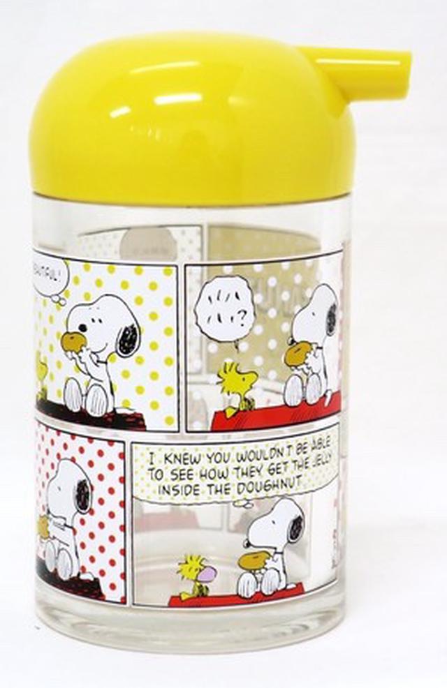 日本🇯🇵史努比料理廚房瓶裝空罐