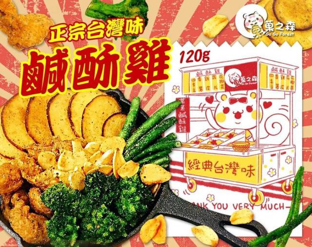 菓菓之森正宗台灣味鹹酥雞120g