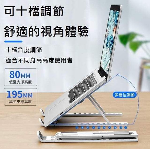 (預購S) N082 - 鋁合金攜帶型散熱筆電支架