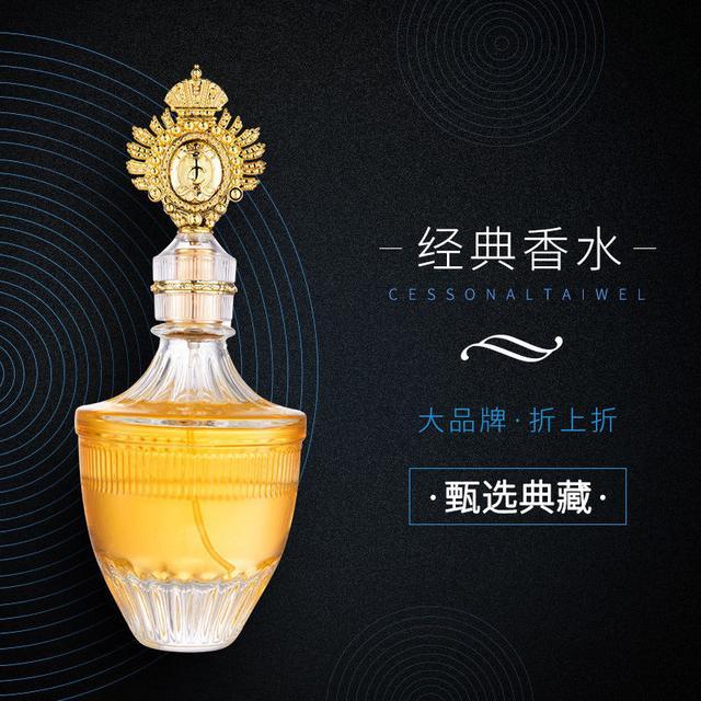 抖音同款橘滋女士香水持久淡香清新自然香水法國100毫升正品