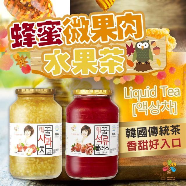 🇰🇷韓國 花泉 蜂蜜微果肉水果茶 1kg 冬季必備