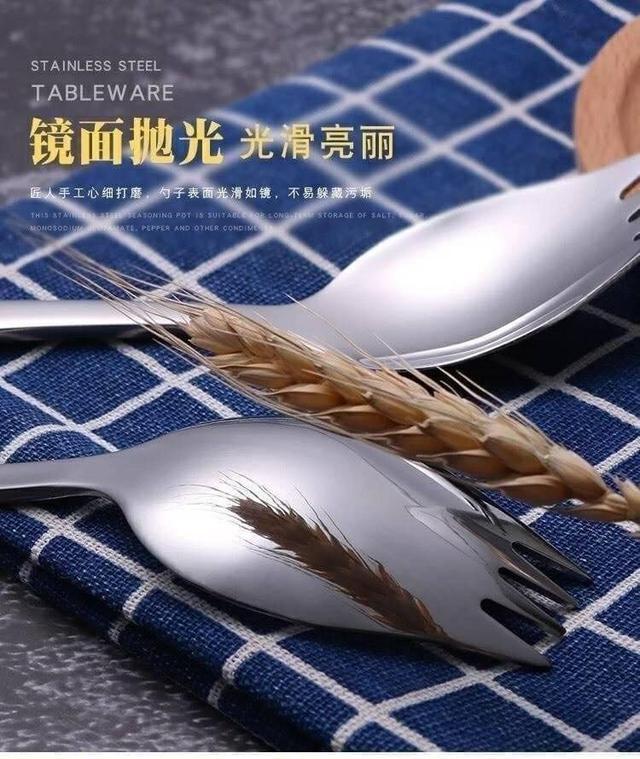 湯叉一家親304不銹鋼一體成形叉匙 (5支)