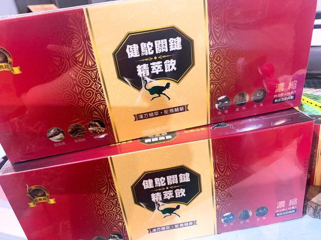 健鴕關鍵精萃飲(10瓶/6盒)