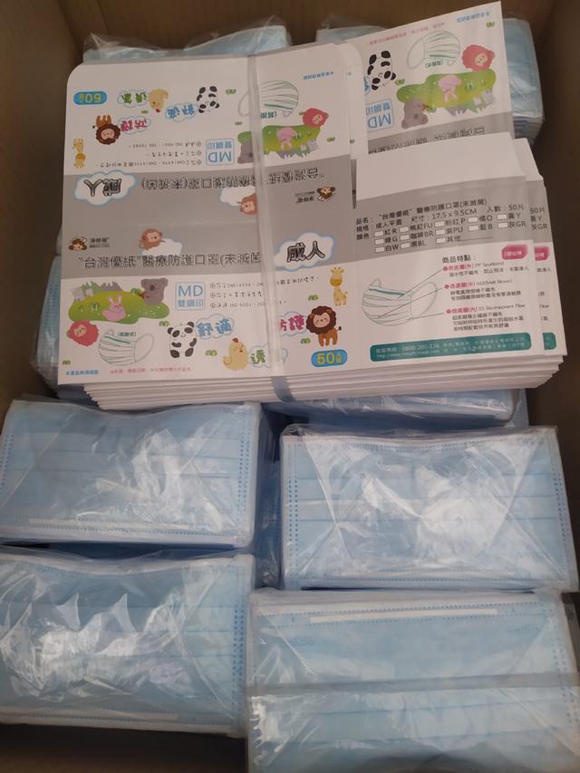 台灣優紙 雙鋼印醫療口罩 顏色隨機 兒童款