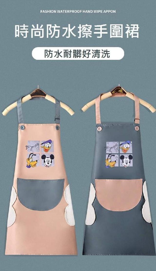 (預購S) G816 - 迪士尼大口袋擦手防水圍裙