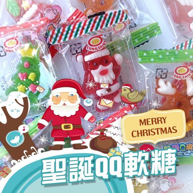 聖誕QQ軟糖1kg