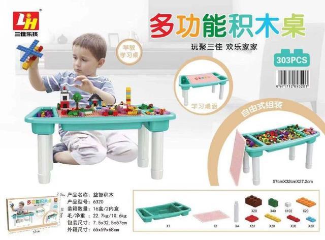 🆕️專屬🉑️多功能遊戲樂高🉑️收納多用途桌