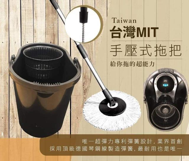 台灣MIT手壓式拖把-免運