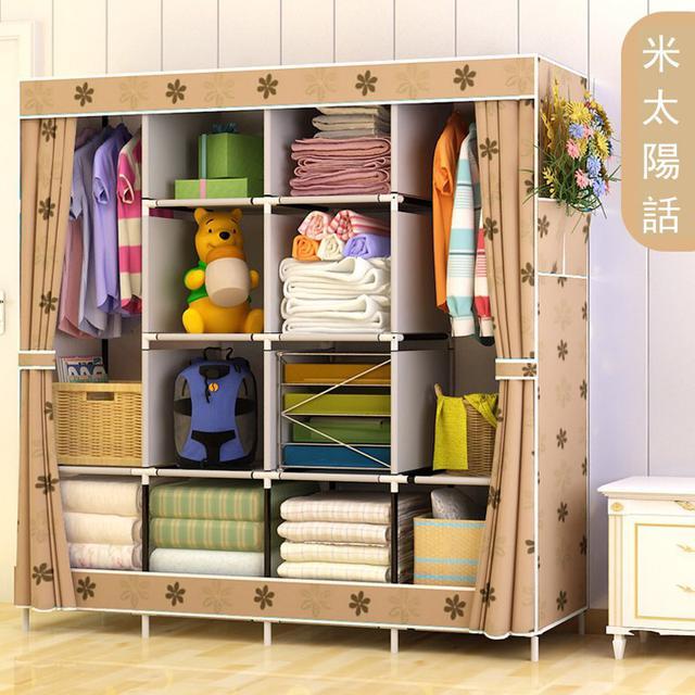大容量 簡易衣櫃 家用布藝折疊布衣櫃收納組裝 特大號加固組合衣櫥