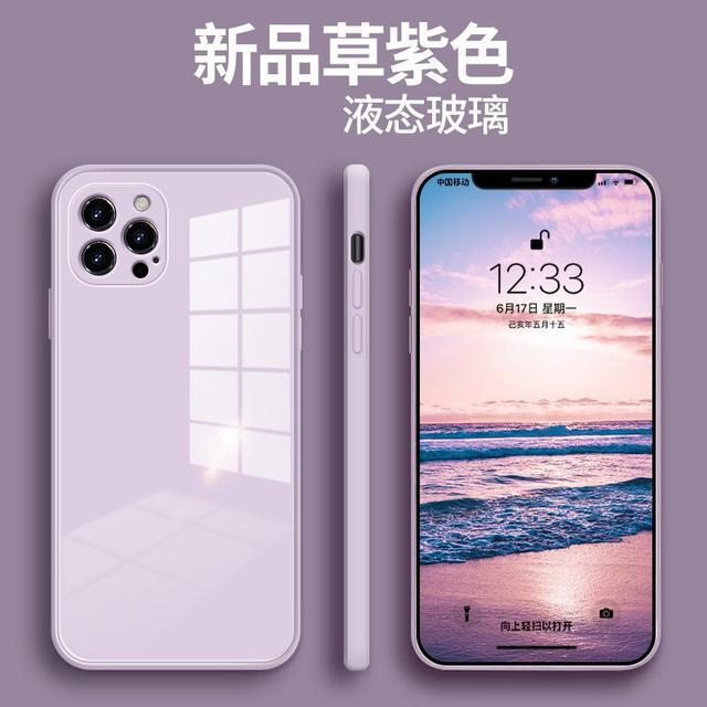 IPhone 12 液態玻璃手機殼