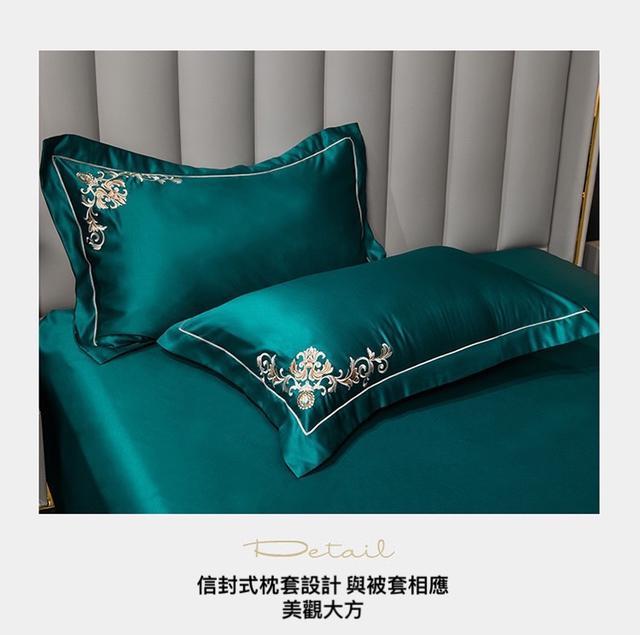 水洗貢緞真絲四件套/天絲四件/寢具/床單/床罩/被套/枕套