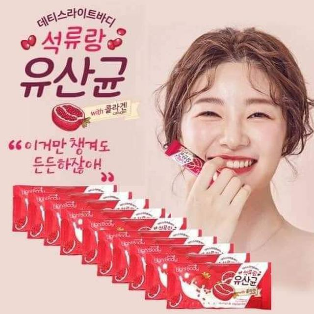 現貨隨時售完#韓國TheTis LightBody紅石榴膠原乳酸菌粉