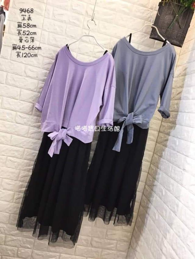 真兩件洋裝