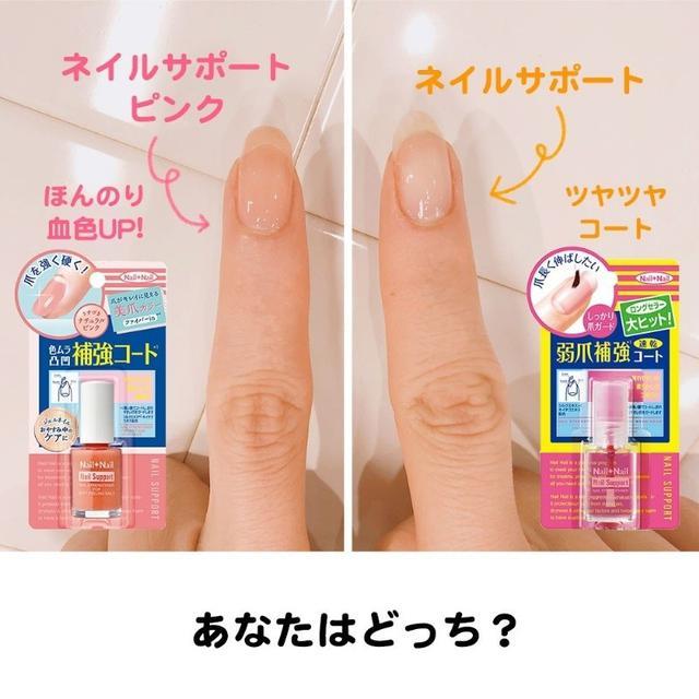 【IOT批發⭐️日本 BCL nail nail 指甲補強護甲指甲油 6ml】