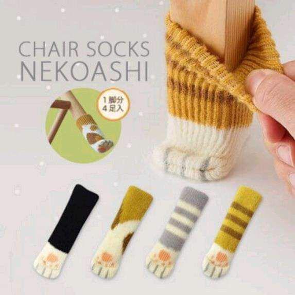 (預購S) 出口日本貓爪造型桌椅腳套一盒4入組