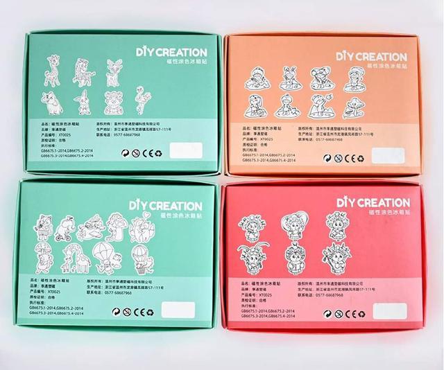 (預購s+) N025 -DIY磁性塗鴉冰箱貼