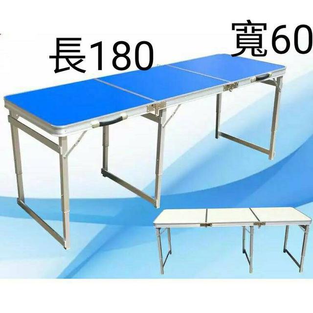 手提式方管鋁合金折疊桌