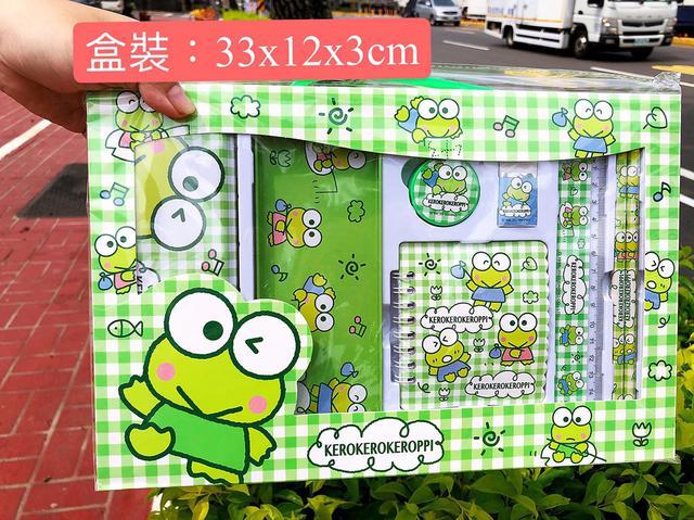 KT/大眼蛙 鉛筆盒7件文具組套裝禮盒