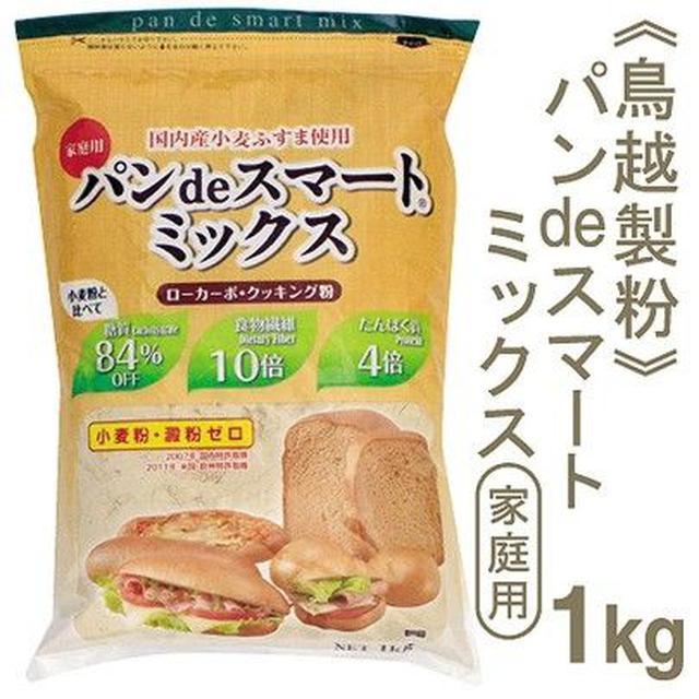 日本 鳥越低醣高纖麵包預拌粉 原裝家用1kg