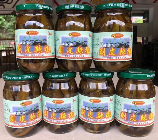 台東名產特級茶油剝皮辣椒 伴手禮盒