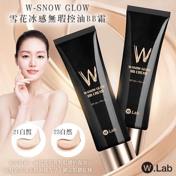 韓國WLab W-SNOW GLOW 雪花冰感無瑕控油BB霜