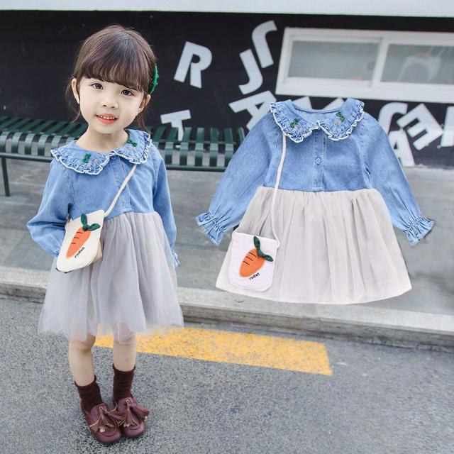 2021春秋新款女童牛仔公主網紗裙兒童時尚小蘿蔔背包牛仔童裙童裝