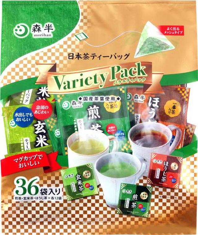日本 森半 國產茶立體茶包 36入